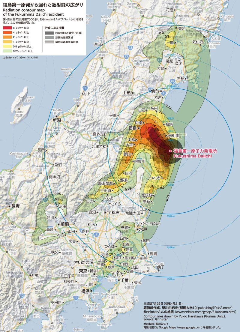 Hayakawa_map
