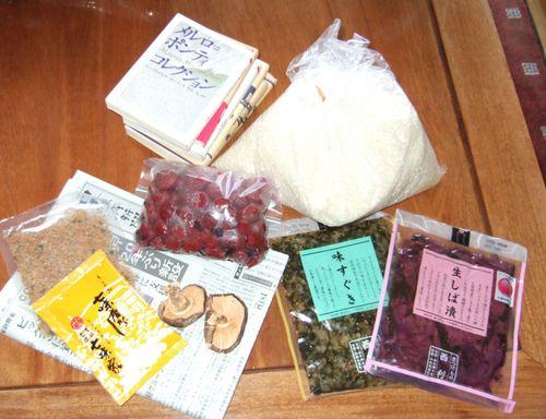 Nihon2009_2_2